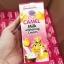 Camel Milk Whitenin Cream Zneze (ครีมบำรุงผิวกายน้ำนมอูฐ) thumbnail 1