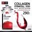 DW collagen ดีดับบลิวพลัส คอลลาเจน (ฉีกชงดื่ม) thumbnail 4