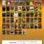MEMBER - RHYTHM GUITAR MAGAZINE (6 เล่ม) thumbnail 1