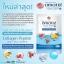 โอเมทิซ คอลลาเจน OmatizCollagen Peptide Tablets (ชนิดเม็ด) thumbnail 6