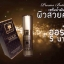 เซนนาร่าเซรั่ม Zennara Gold Dry Oil Shimmer thumbnail 3