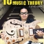10 Day Music Theory (DVD) thumbnail 1