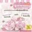ครีมสตอเบอรี่เทวดา Angel Strawberry Cream thumbnail 1
