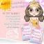 กันแดดนมเย็น Clod Milk Sunscreen SPF 50 PA+++ thumbnail 5