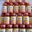 Acorbic C-1000 mg. อคอร์บิค วิตามิน ซี 1,000 มก . thumbnail 1