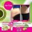 Matcha Greentea Detox ชาเขียวลดน้ำหนัก thumbnail 11