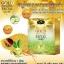 สบู่โสมมะนาวทองคำ Gold Ginseng Lemon Facial Soap thumbnail 1