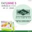 Faylinne S Detox เฟลินเน่ เอส ดีท็อกซ์ (มินิแพคเกจ 5 ซอง) thumbnail 6