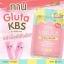 กลูต้า เคบีเอส ไวท์ออร่า GLUTA KBS By WhiteAura (7 แคปซูล) thumbnail 3
