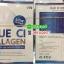 บลูชิคอลลาเจน Blue Ci Collagen thumbnail 8