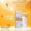 ครีมกันแดดออร่ามี AURAME SPF50 PA+++ สูตรกันน้ำ thumbnail 7