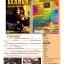 Ekamun Drums Experience (VCD) thumbnail 3