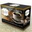 กาแฟวีวี่ Coffee ViVi (กาแฟลดน้ำหนัก) แค่ดื่ม หุ่นก็เปลี่ยน thumbnail 1