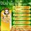เซรั่มโสมน้ำผึ้ง Ginseng+Honey Serum thumbnail 5