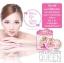 กันแดดควีน Queen Super Sunscreen cream thumbnail 3