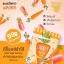 แครอทดีท็อกซ์สลิม Carrot detox slim สูตรระเบิดไขมัน thumbnail 11
