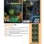 REISSUE SERIE PRART MUSIC WORKSHOP Vol.2 (VCD) thumbnail 3