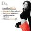 D24 plus ดีทเวนตี้โฟร์พลัส ลดน้ำหนักญาญ่าญิง (สูตรใหม่) thumbnail 4