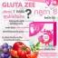 Gluta Zee (3 กล่อง) ผิวขาว อมชมพู ด้วยกลูต้าเข้มข้นจากธรรมชาติ 10 เม็ด thumbnail 8