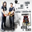 Overdrive Guitar Magazine issue 206 thumbnail 2