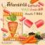 แครอทดีท็อกซ์สลิม Carrot detox slim สูตรระเบิดไขมัน thumbnail 3