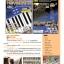 How To Play Keyboard Vol.3 Advance (DVD) thumbnail 3