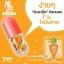 แครอทดีท็อกซ์สลิม Carrot detox slim สูตรระเบิดไขมัน thumbnail 2