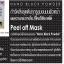 ROLANJONA (10 ซอง) มาร์กโคลน สีชมพู ซากุระ - ขาวใส ช่วยให้ผิวเปล่งปลั่ง มีเลือดฝาด thumbnail 3