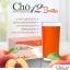 Cho12 Bootta โช ทเวลฟ์ บูตต้า (คุณเนย โชติกา) thumbnail 2