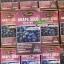 ขายAuswelllife Grape Seed 50000 mg. ออสเวลไลฟ์ เกรป ซีด thumbnail 6