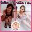พิ้งแองเจิ้ล Pink angel 100 กรัม thumbnail 85