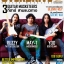 Overdrive Guitar Magazine Issue 204 thumbnail 1