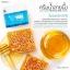 ครีมน้ำลายผึ้ง Dodee86 Anti Aging Propolis 80% Cream thumbnail 4