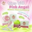 Pink Angel พิ้งแองเจิ้ล 250 กรัม thumbnail 1