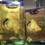 ขายAuswelllife Royal Jelly 2,180 mg. นมผึ้งเกรดพรีเมื่ยม thumbnail 1
