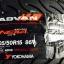 YOKOHAMA AD08R 205/50-16 เส้น 5,800 บาท thumbnail 3