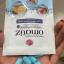 โอเมทิซ คอลลาเจน OmatizCollagen Peptide Tablets (ชนิดเม็ด) thumbnail 8