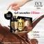 IVY Coffee Slim กาแฟลดน้ำหนัก 10 ซอง thumbnail 1