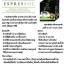 กาแฟ เอสเพรสโซล สีเขียว กลิ่นดั้งเดิม (ธรรมชาติ) 10 ซอง thumbnail 3