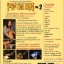 The Guitar Of POP THE SUN Vol.2 (DVD) thumbnail 2