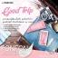 FonFon Body Cream SPF50PA+++ ครีมกันแดดสูตรพิเศษ thumbnail 5