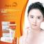 ครีมกันแดดออร่ามี AURAME SPF50 PA+++ สูตรกันน้ำ thumbnail 1
