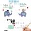 ผ้าม่าน ลายการ์ตูนช้างน้อย สีน้ำเงิน-ขาว thumbnail 2
