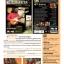 O-larn Guitar Story (DVD) thumbnail 3