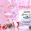 GDM Blossom Jelly เจลลี่หุ่นสวย by ใหม่-ดาวิกา thumbnail 3