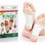 แผ่นแปะดีท็อกเท้า Kinoki Detox Foot Pad thumbnail 1
