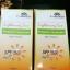 ครีมกันแดด โบทาย่า Botaya Herb Lightening protectionSPF 50 PA ++ thumbnail 1