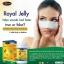 ขายAuswelllife Royal Jelly 2,180 mg. นมผึ้งเกรดพรีเมื่ยม thumbnail 6