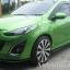 ชุดแต่ง Mazda 2 Mํ Z Custom thumbnail 4