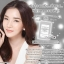 D-concept White Login Skin Booster บูสเตอร์รกม้าบริสุทธิ์ จากเกาหลี thumbnail 4